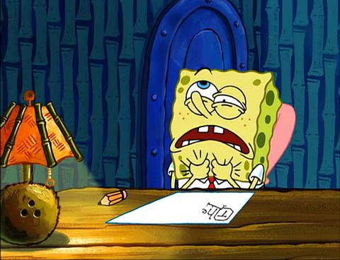 Essay about your teacher
