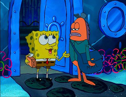 the essay spongebob