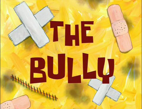 spongebob essay pencil